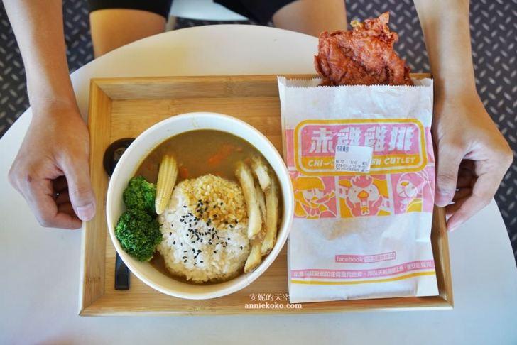 20190810232641 20 - 熱血採訪 [台北車站周邊美食 赤雞雞排] 彩色雞排創意口味  六種風味顛覆你對雞排的想像