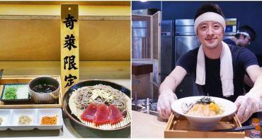 新莊必吃 熊越岳 百岳限定拉麵 用料理說百岳故事 一月一期 限量供應