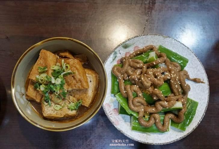 20190818160002 40 - [台北深夜食堂 牛肉麵.雞湯] 給夜歸人的一碗溫暖 市民大道美食