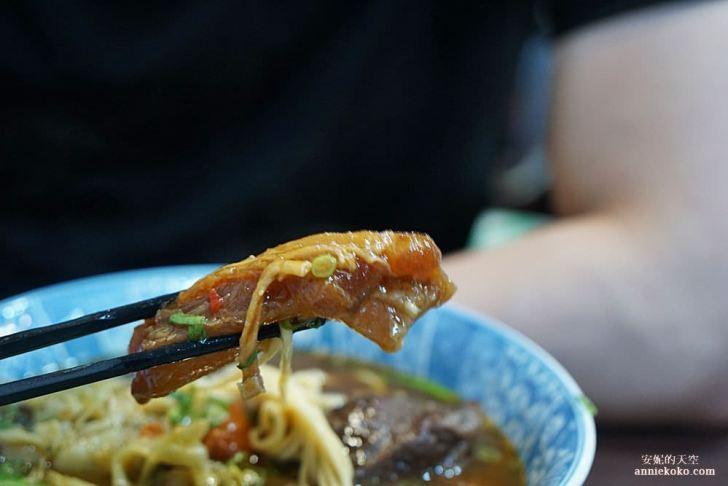 20190818160017 46 - [台北深夜食堂 牛肉麵.雞湯] 給夜歸人的一碗溫暖 市民大道美食