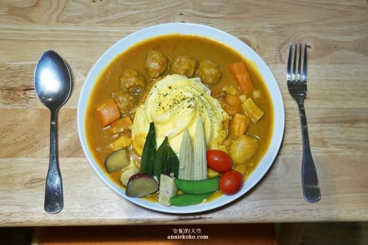 20190918123532 57 - 這間咖哩飯加醬加飯都不加價好佛心[新莊美食 喜歡咖哩 Love Curry]季節咖哩繽紛蔬菜很吸睛