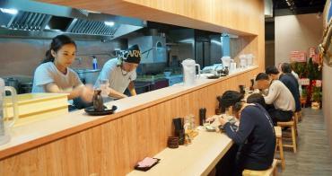 [頂溪站美食 辰拉麵]濃郁日系湯頭 充滿元氣讓人嘴角止不住上揚的溫暖系拉麵店