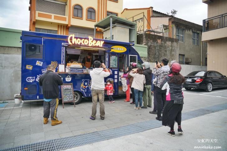 20191220172631 27 - [CHOCOBear 巧克熊環島餐車] 巧克力漢堡與環島夢想的美味串聯