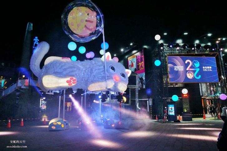 20200207012401 26 - [2020台北燈節] 超萌鼠年躲貓貓燈飾    台北燈會首度西門南港雙主燈 閃亮整個台北