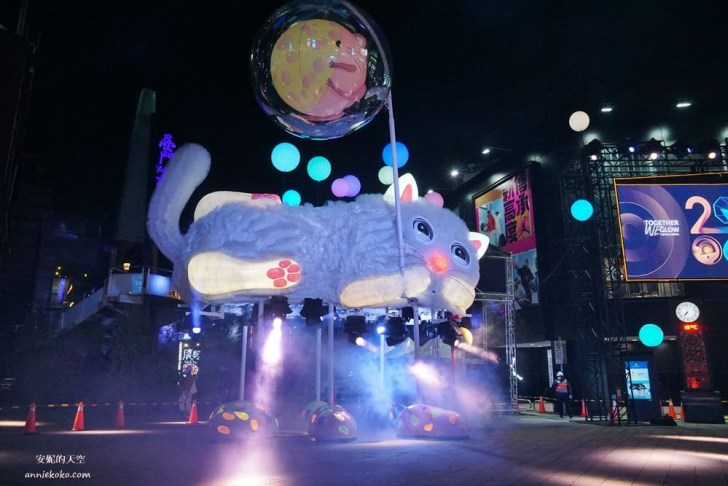 20200207012405 32 - [2020台北燈節] 超萌鼠年躲貓貓燈飾    台北燈會首度西門南港雙主燈 閃亮整個台北