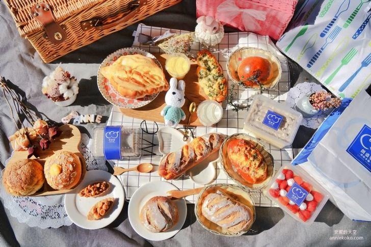20200318182851 99 - 熱血採訪[創盛號烘焙本舖-新莊新泰店]排隊秒殺系羅宋來新莊了 大推水果蛋糕盒與芋泥系列  數十款台歐式麵包挑戰新莊人味蕾