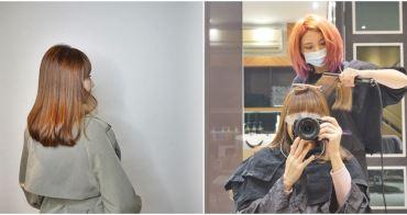 [板橋燙髮推薦 Qdn hair Salon]  拯救自然捲大作戰 超神奇髮質護髮矯正技術 可維持半年柔順髮型