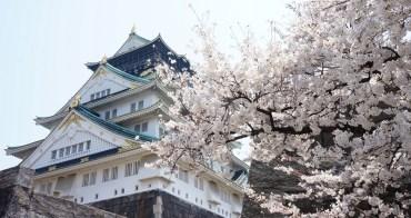 【日本】2019京都、大阪賞櫻攻略 ♥ 網友激推十大賞櫻景點