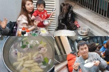 【韓國】初訪 陳玉華奶奶一隻雞 ♥ 首爾東大門 超好吃美為雞湯 (東大門站9號出口/鐘路五街5號出口/近東大門歷史文化公園站/近東大門逛街商場)
