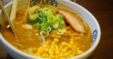 【沖繩】國際通必吃 味之時計台 北海道人氣拉麵 ♥ 濃郁系豚骨味噌湯超好喝