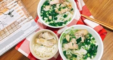 【食譜】詹姆士 蔥雞湯加麵 ♥ 主婦必學 簡單快速營養 補充體力又好吃
