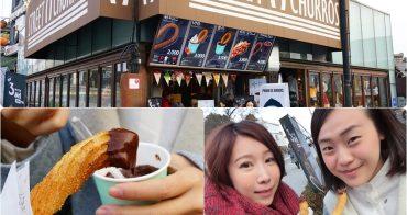 【韓國】首爾推薦必吃人氣甜點 Street Churros吉拿棒 ♥ 台灣也吃得到
