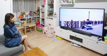 【家電】東元65吋電視4K ULTRA HD ♥ 居家視聽娛樂品質大躍進