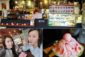 【韓國】首爾推薦必吃甜點 冰品 ♥ LGA coffee草莓冰 哈密瓜冰