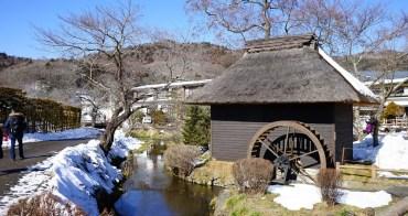 【日本】富士山河口湖 五湖景點 忍野八海 ♥ 超推薦的超美仙境