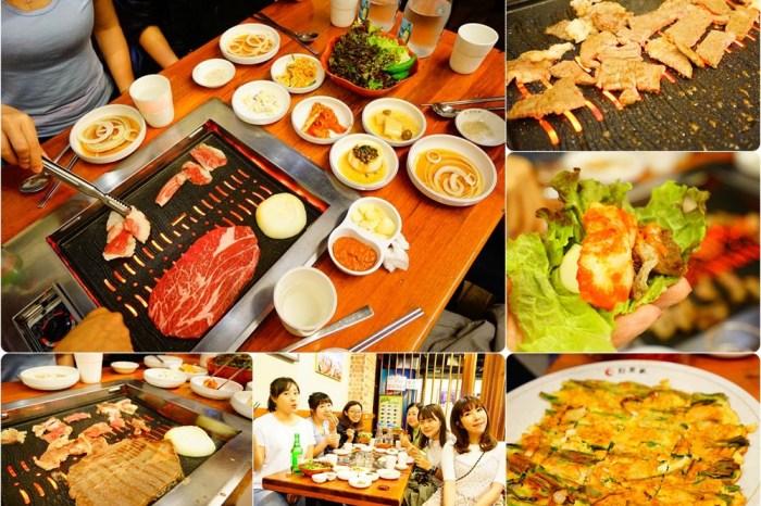 【韓國】首爾必吃美食 火爐家 ♥ 24小時烤肉 八種小菜吃到飽無限續