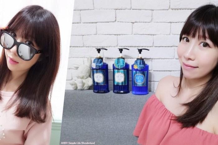 【髮型】PURE純戀精油系列 ♥ 超推薦我的秀髮養成 精油洗髮精
