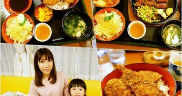 【日本中部北陸】福井在地人推薦必吃美食 ♥ 歐洲軒 醬汁豬排飯 總本店