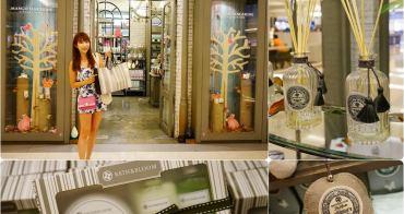【泰國必買】平價香氛品牌推薦 ♥ Bath & Bloom 超有質感都想打包