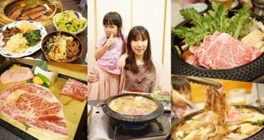 【日本】東京美食。新宿六歌仙燒肉放題 ♥ 超值黑毛和牛吃到飽