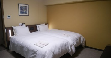 【沖繩自由行】沖繩住宿 那霸便宜親子飯店推薦 ♥ 里士滿那霸久茂地酒店