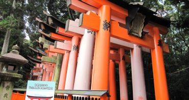 【京阪自由行】京都景點推薦 ♥ 伏見稻荷大社 超美的千本鳥居、狐狸神