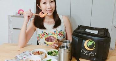 【分享】月子餐推薦 月芽精緻養生月子餐 ♥ 價格合理 當餐外送 (可試吃)