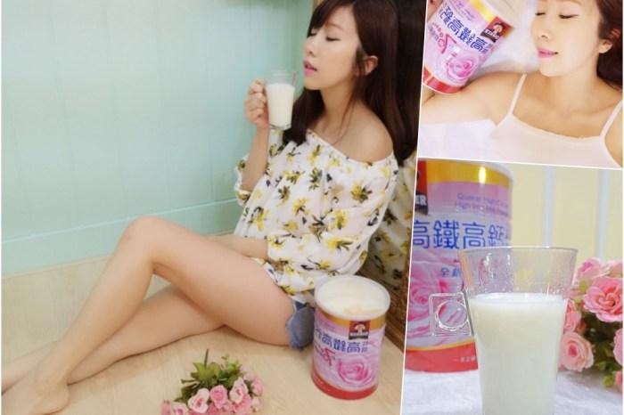 【分享】推薦媽媽喝的奶粉 我的美麗來源 ♥ 桂格高鐵高鈣膠原蛋白奶粉