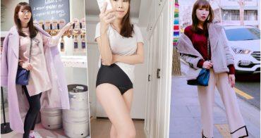 【分享】Marena瑪芮娜塑身衣 塑身褲 ♥ 產後媽媽 瘦身小心機