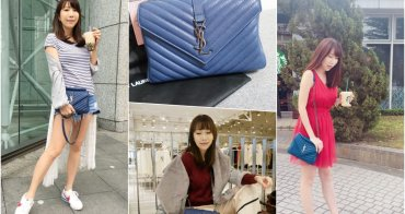 【精品】YSL College bag 學院包 ♥ 迷人的藍 率性時尚