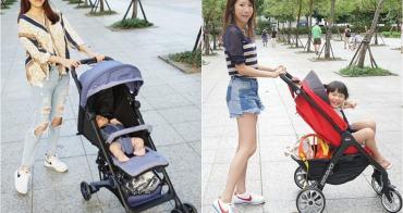 【育兒好物】兒童推車、嬰兒推車 ♥ 六台好用的推車推薦