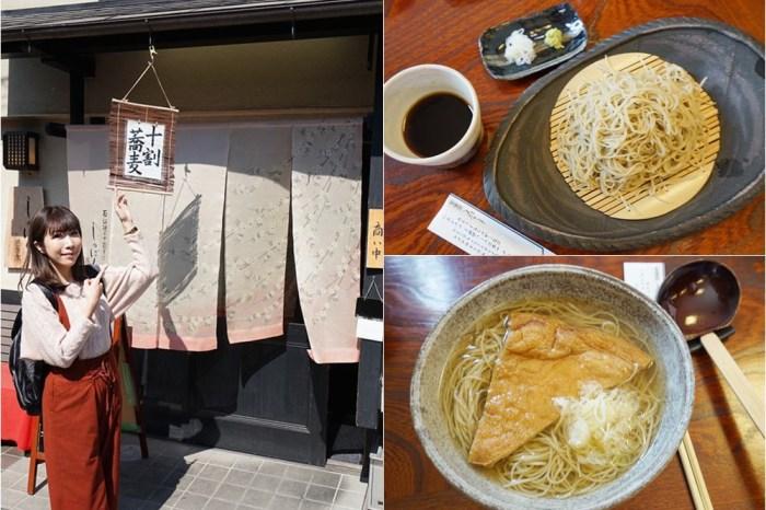 【京阪自由行】京都宇治必吃美食 ♥ 宇治排隊午餐 しゅばく蕎麥麵