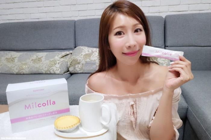 【分享】膠原蛋白我只吃速決型蜜露珂娜 ♥ 吃保養方便又漂亮