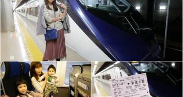 【東京自由行】東京交通 成田機場到東京 ♥ 京成電鐵 直達日暮里/上野