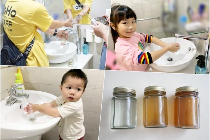 【分享】洗水管推薦 專業水管清洗 ♥ HoHo好生活 居家清洗水管