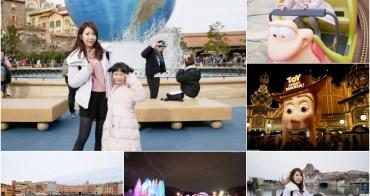 【2020東京迪士尼海洋攻略】快速通關攻略 ♥ 便宜門票/必玩設施/必買商品