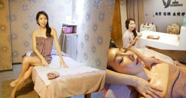 【保養】佐登妮絲 森呼吸養護SPA課程 ♥ 一起來放鬆壓力吧!