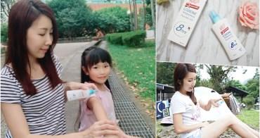 【分享】防蚊液推薦 叮寧 派卡瑞丁 8H長效防蚊液 ♥ 夏日外出 防疫必備