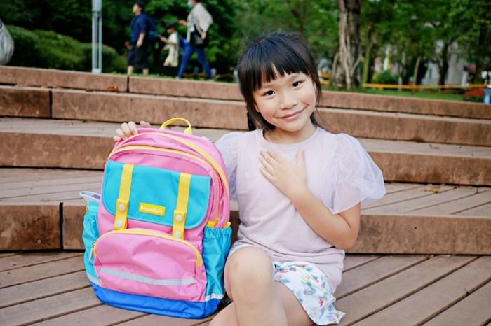 【育兒好物】書包推薦 Moonrock夢樂護脊書包 ♥ 為小學做準備