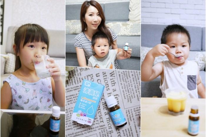 【分享】超方便兒童益生菌推薦 ♥ Petit flora 沛滴兒滴劑 寶貝好健康