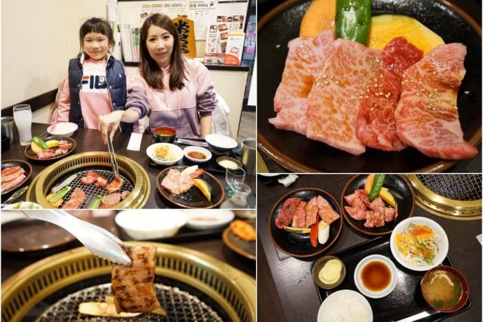 【日本東北】山形美食 米澤牛案山子燒肉 ♥ 山形車站超美味日本和牛