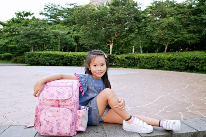 【育兒好物】輕量護脊書包推薦 ♥ 怡寶磁釦新世代標準型書包。好看好背