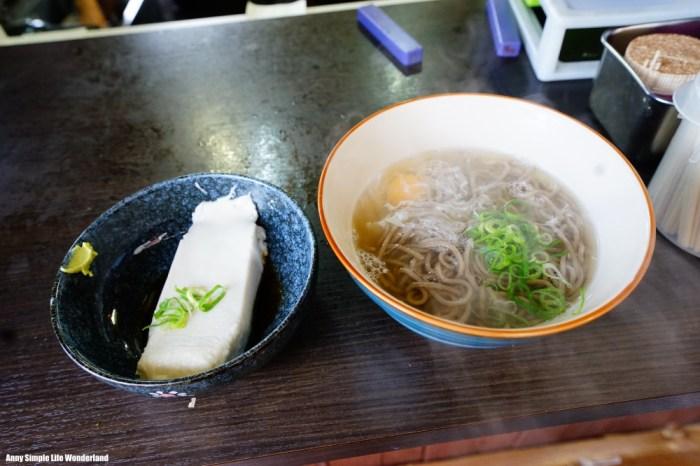 【京阪自由行】嵐山必吃美食 三忠豆腐 ♥ 嵐山老街超人氣湯豆腐&蕎麥麵