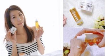 【保養】原來草本保養品這麼好用 ♥ 蓮芳Refined 濕敢當、淨膚霜