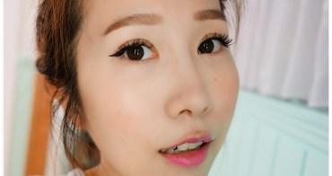 [妝容] 這個世紀最偉大的發明之一。接睫毛就是我最愛的眼妝 ♥ DoDo Nails 山茶花500根。讓我每天都美美的