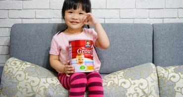 [育兒好物] 第一罐榮獲國家健康食品認證的成長奶粉 ♥ 桂格 成長三益菌配方。讓寶寶頭好壯壯