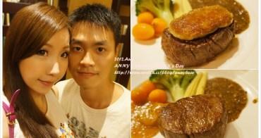 <台北> [西式] 傳統西餐廳的美味重現 ♥ 沾美西餐廳