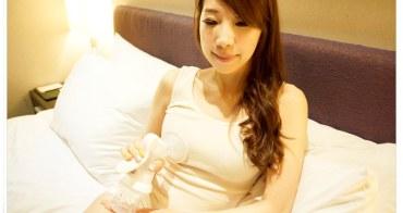 [育兒好物] 來自義大利專業婦嬰品牌 手感超舒服 ♥ Chicco 天然母感手動吸乳器