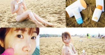 [妝容] 終於找到夏天清爽好好用的防曬囉 ♥ AVIVA 水漾防晒隔離霜SPF30+水漾防晒身體乳液SPF30