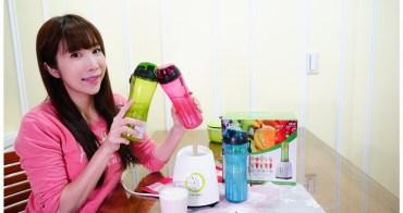 [家電] 家庭必備 輕鬆打輕鬆帶著喝 ♥ CHIMEI 奇美隨行杯果汁機 每天一杯好健康